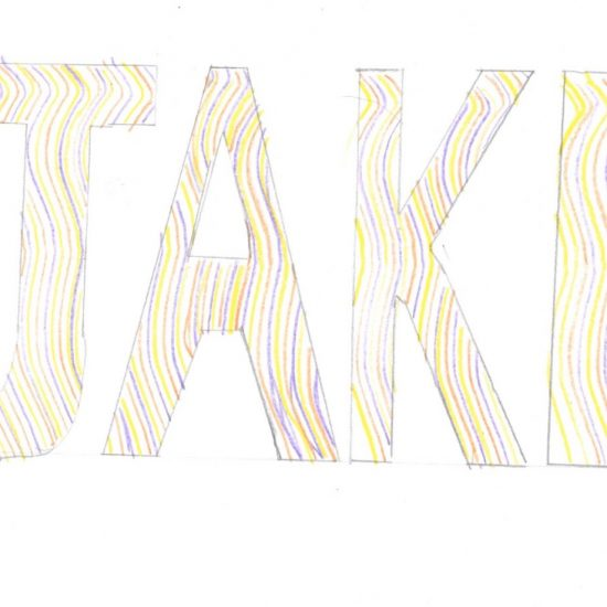 'Op Art' by Jake